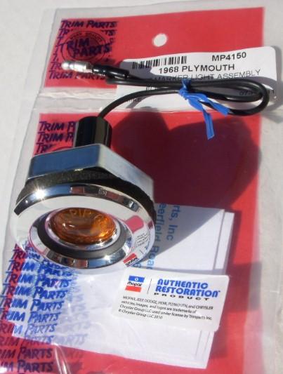 1968 FLAT Side Marker Light Front Amber